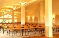 Отдых и конференции в Подмосковье